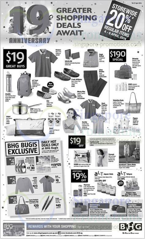 bhg exclusive offers 4 apr 19 dollar great buys 190 dollar specials 19 dollar off 19 percent off bhg bugus