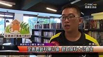 影音新聞 至善高中農銷科學生陳以倫 錄取屏科大公費生 - YouTube