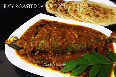 spicy fish recipe roasted whole fish recipe restaurant