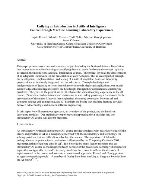 Unifying an Introduction to Artificial Intelligence Course
