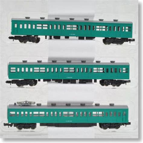 Kato 10039 103 Kokuden001 Emerald Green 3 Car Powered Set