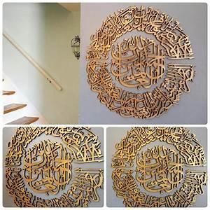 Contemporary, Islamic, Calligraphy, Surah, Al, Fatiha, A
