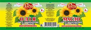 a label on sunflower oil | YuriiMakovetsky | Foundmyself