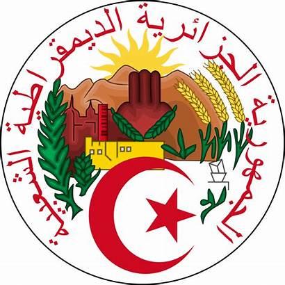 Algeria Wikimedia Commons Symbols Animal Africa Holiday