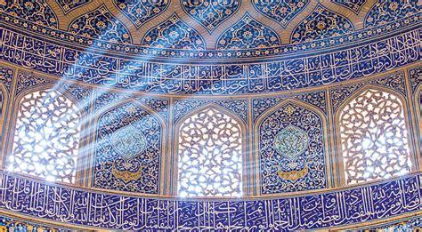 persian culture    oldest richest cultures