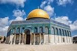 30 Things To Do in Jerusalem, Israel | Earth Trekkers