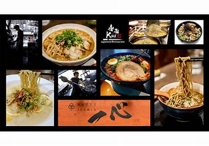 Kiu Japanese Restaurant Bookenda Markham Oops Longer