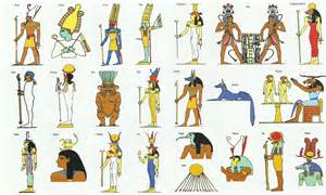 Egyptian Ancient Egypt Gods