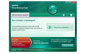 Kaspersky Virus Removal Tool screenshot #3