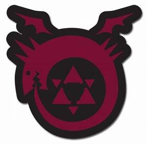 Fullmetal Alchemist Brotherhood Patch - Uroboro Logo ...