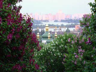 Botanischer Garten Kiew by M M Gryshko National Botanical Garden Garten In Kyiv