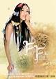 如果的事(2005年张韶涵&范玮琪合唱歌曲)_百度百科