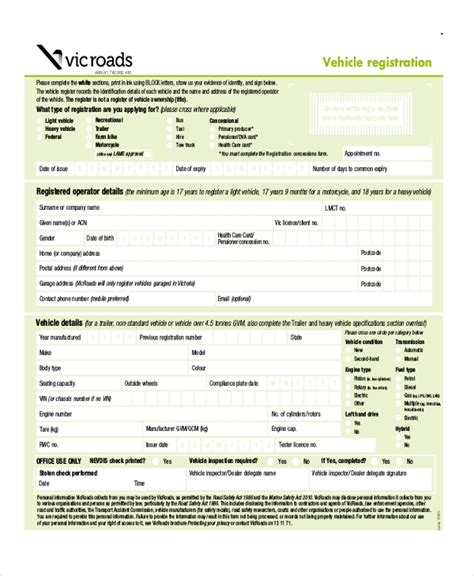 form 21 for vehicle registration sle registration form 21 free documents in pdf