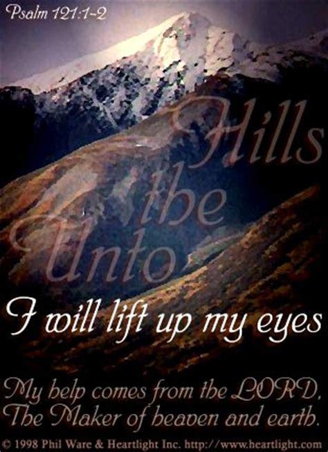 psalm   illustrated
