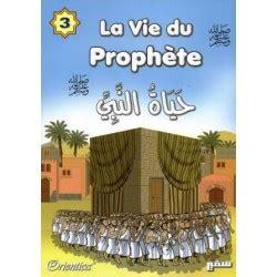 orientica livres www arabe livres com