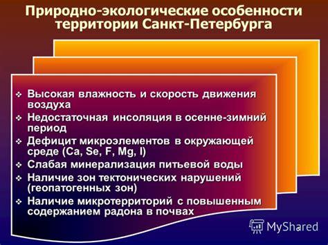 Инсоляция регионов россии солнечные коллекторы solar fox