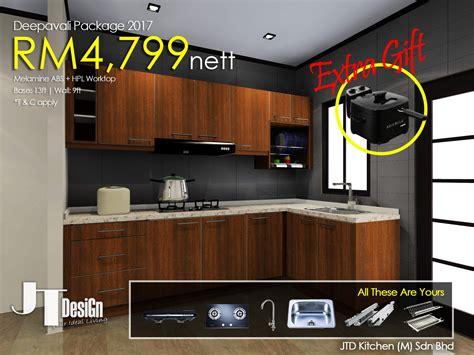 kitchen cabinet promotion price kitchen cabinet deepavali package 2017 jt design