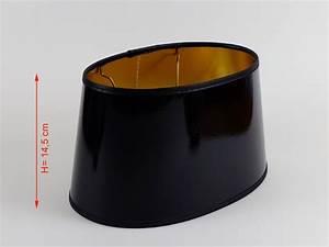 Lampenschirme Für Tischlampen : eleganter schwarz goldener lack lampenschirm oval f r tischlampen lindow ~ Whattoseeinmadrid.com Haus und Dekorationen