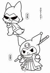 Melody Coloring Onegai Dibujos Books Kuromi Kawaii Sketchite Imprimir Template Kitty Hello Sketch Freecoloringpages Larger Credit Wallpaperspic Gemerkt sketch template