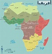 File:Map-Africa-Regions-Ar.svg - Wikimedia Commons