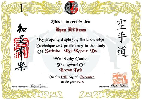 Martial Certificate Templates Free by Certificate Template Martial Arts Gallery Certificate