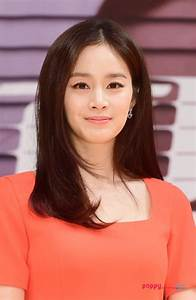17 Best images about Kim Tae Hee on Pinterest | Korean ...