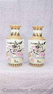 Japanische Vasen Stempel : paar japanische satsuma porzellan vasen urnen geishas keramik ~ Watch28wear.com Haus und Dekorationen