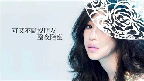 [hd] Cyndi Wang 王心凌  忘了我也不錯 完整版音檔 Youtube
