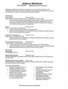 cover letter resume sle administrative assistant cover