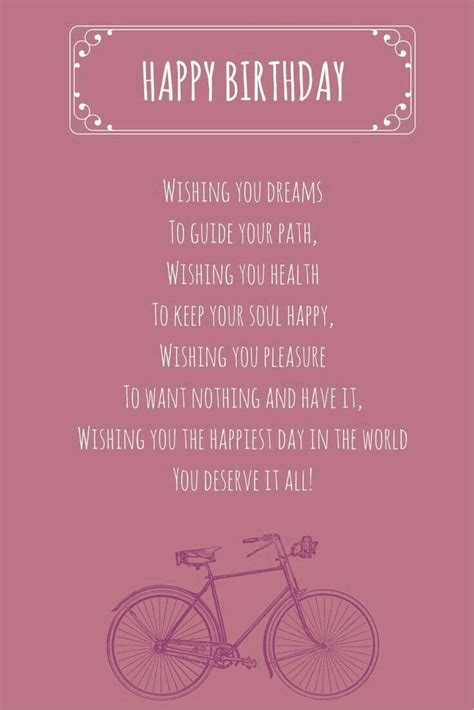sweet bday message  images birthday quotes