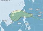 「閃電」颱風路徑曝光 南台灣周五、周六恐受影響   生活新聞   生活   聯合新聞網