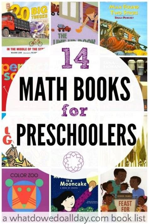math books for preschoolers age 3 math and math books 940 | 74c883be33215571e3159f68c59294e8