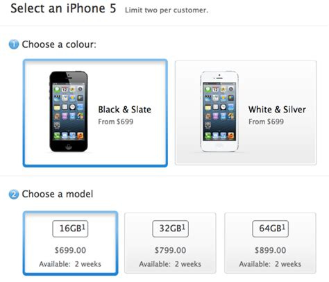 iphone says searching iphone 5 just says searching iphone 4 8gb