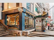 BIBO Restaurant Hong Kong « Arrested Motion