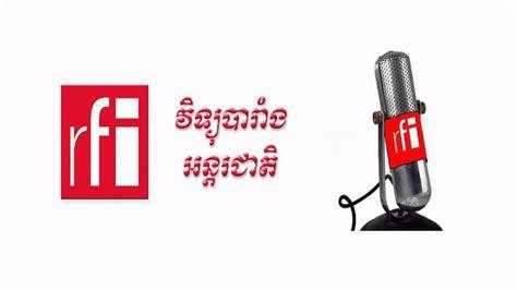 (radio Khmer News) Rfi Khmer Radio,morning News On 04