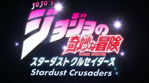 jojo anime episode 1 dub jojo s adventure stardust crusaders episode 1
