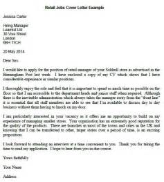 Example Of A Good Cover Letter For A Job Application The