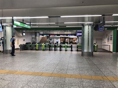 横浜 異臭 騒ぎ