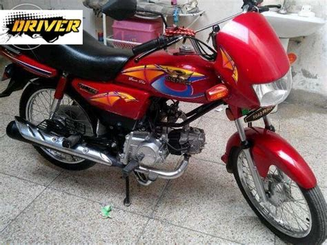 Road Prince Rp 110 Motorcycle Price In Pakistan