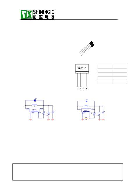 yx8018 hoja de datos datasheet pdf solar lawn controller