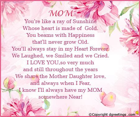 happy mothers day poems  daughter  son short