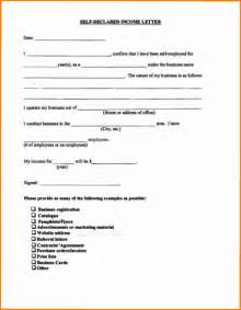 9 Income Verification Letter Bibliography Format