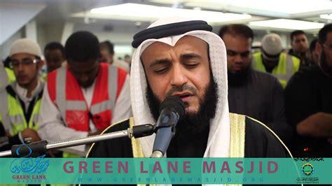 Maghrib (surah Al-isra Verse 9-25) Shaykh Mishary Rashid