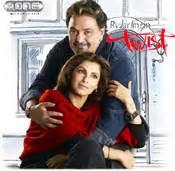 Pyaar Mein Twist Hindi Movie - 2005 Hindi Movie Pyaar Mein ...