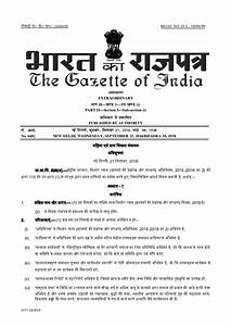 Juvenile Justice Rules 2016