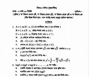 Ssc Math Suggestion 2018 With Question Paper
