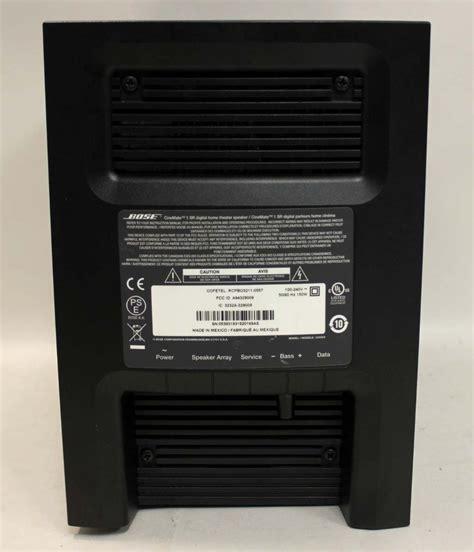 bose cinemate 1 sr digital home theater speaker system black ebay