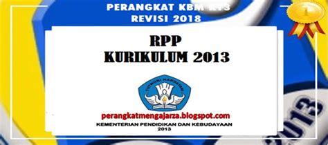   home  kelas iv  jenis jenis alat musik berdasarkan cara memainkannya. Download RPP Seni Budaya Kelas X Kurikulum 2013 Revisi (Seni Musik : Alat musik tradisional ...