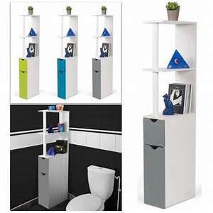 meuble wc etagere bois gain de place pour toilette porte With porte d entrée alu avec meuble salle de bain gain de place