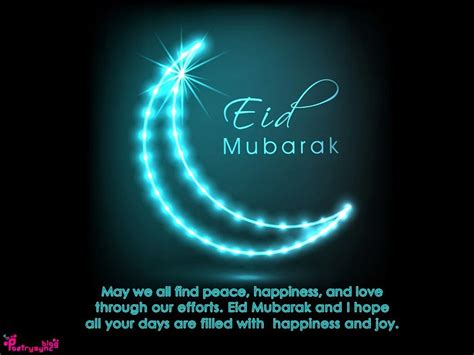 eid mubarak wishes sms  message   pictures